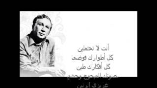 getlinkyoutube.com-ساعة الصفر - شعر نزار قباني - القاء محمد الكردي