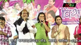 Moinuddin Manchala Live Bhajan - Pichham Dhara Su | Baba Ramdevji Song | New Rajasthani Video Song