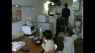 getlinkyoutube.com-シングルマザー  自立に向かって 1/2