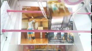 getlinkyoutube.com-【ハイキュー】UFOキャッチャー OIKAWA TORU  GET