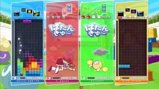 getlinkyoutube.com-「ぷよぷよテトリス」無敵!裏ワザ