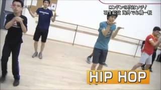 getlinkyoutube.com-Yuzuru Hanyu training in Toronto, dancing hip hop
