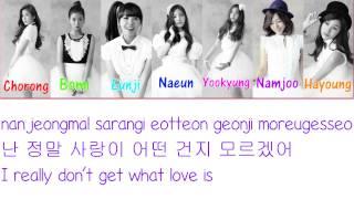 Apink - My My Lyrics (Romanization/Hangul/English) Color Coded width=