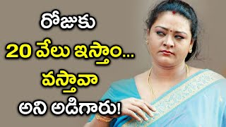 Actress  Shakeela Talks About Her Incidents In Life   Filmibeat Telugu width=