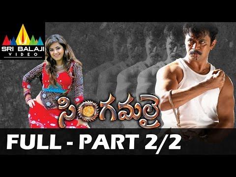 Singamalai Full Movie    Part 2/2    Arjun, Meera Chopra
