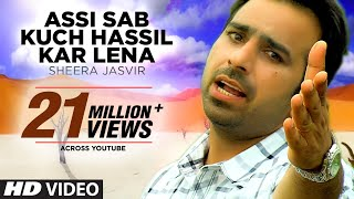 Assi Sab Kuch Hassil Kar Lena Sheera Jasvir New Video Song | The Attachment | Latest Punjabi Song