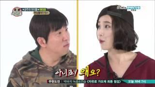 getlinkyoutube.com-131106 주간아이돌 아이유 랜덤플레이 댄스