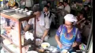 getlinkyoutube.com-ตลาดสดสนามเป้า ท่าเรือ อยุธยา