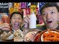 New York City Chinatown Tour Part 3 - Queens Flushing Chinatown