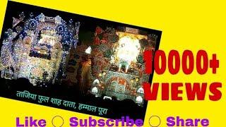 getlinkyoutube.com-Muhharram Jaora 2016 । Must Watch। Video By Anas Mansuri