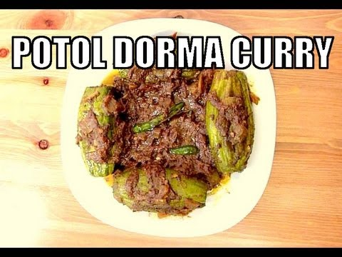 How to make POTOL DORMA CURRY - Stuffed Pointed Gourd Curry