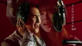 getlinkyoutube.com-愛不要遺憾 《心動》新加坡電視電影主題曲 (演唱:謝佳見 & 謝慧嫻)