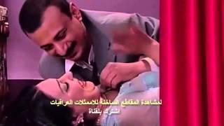 شاهد قلة ادب الفنانة ميلاد سري في فلم عراقي  +18