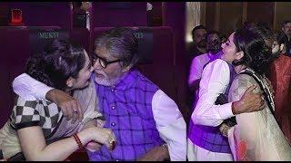 Amitabh Bachchan Embraced By Sanjay Dutt's Wife Manyata Dutt At GRAND UNVEILING OF MUKKTI