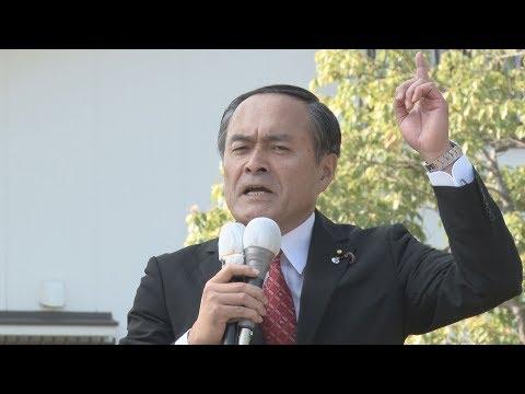 社民党・吉田党首が第一声 衆院選公示、22日投開票...