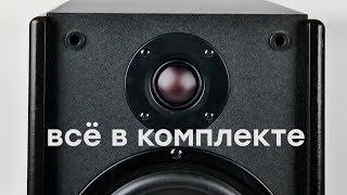 getlinkyoutube.com-Microlab Solo 9C - акустическая система с богатой комплектацией