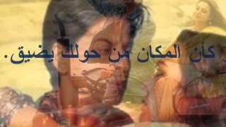 "getlinkyoutube.com-Tere liye ""Zaara and Veer""..indien أغنية هندية حزينه جدا"