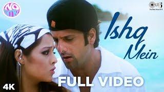 Ishq Mein Full Song Video   No Entry | Fardeen Khan & Celina Jaitley | KK, Alisha Chinai & Anu Malik