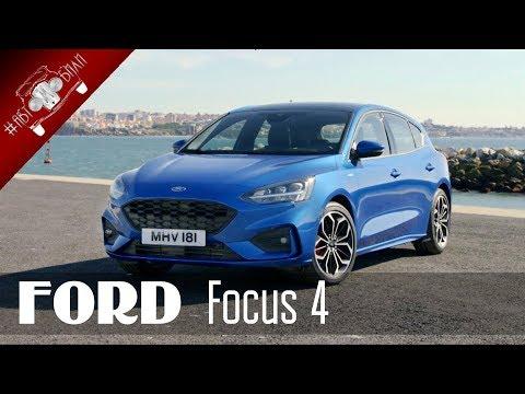 Новыи Форд Фокус 4 поколения 2018 года АВТО 2018 Часть 1