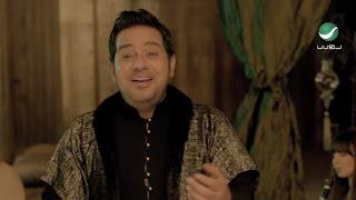 getlinkyoutube.com-Hatem Al Iraqi ... Houwa Hayati - Video Clip | حاتم العراقي ... هو حياتي - فيديو كليب