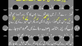 Skin care tips in urdu /hindi  | All Tips |Beauty Tips in Urdu