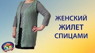 getlinkyoutube.com-Женский жилет спицами без швов