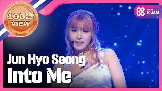 getlinkyoutube.com-쇼챔피언 - episode-146 Jun Hyo Seong - Into Me (전효성 - 반해)