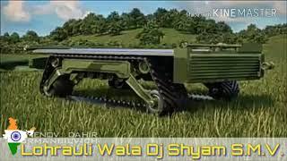 26 January ka A Special Song Desh Bhakti Jalwa Jalwa Hindustan Ki Kasam Dj AjaY Babu Dj Shyam Mix