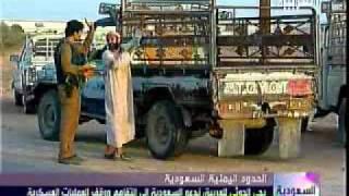 getlinkyoutube.com-يحيى الحوثي يتوسل الحكومة السعودية وقف الحرب