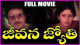 getlinkyoutube.com-Jeevana Jyothi || Telugu Full Length Movie - Sarath Babu,Rajendra Prasad,Jayasudha
