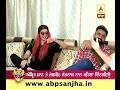 Jasmine Sandlas and Amrit Maans first ever interview