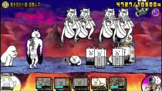 getlinkyoutube.com-Battle Cats, The Crazed Titan Cat