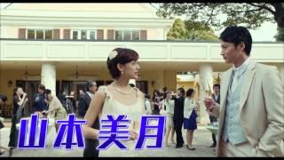 getlinkyoutube.com-藤井美菜制作「女子―ズ」予告編