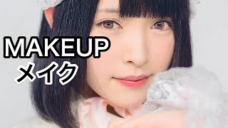 getlinkyoutube.com-Daily Lolita MAKEUP TUTORIAL by Japanese kawaii idol Melo Shirayuki|meltia白雪めろのデイリーロリータメイク