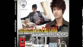 getlinkyoutube.com-[Diamond Music CD Vol 10] Bei Khae Krouy Bek Bong by Rada