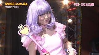 getlinkyoutube.com-AKB48 ぱるる 島崎遥香 クリィミーマミ コスプレで塩対応炸裂 ぱるる Shimazaki Haruka