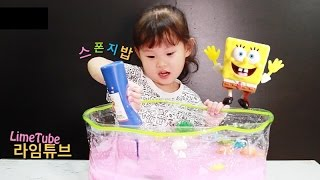 getlinkyoutube.com-로봇 스폰지밥 어항 장난감 놀이 Toy Play of Robot Spongebob Fishing Port Toys Play Игрушки 라임튜브