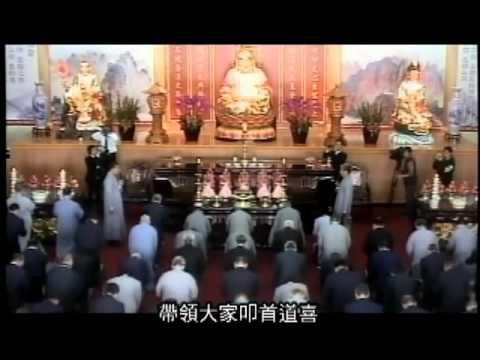 一貫道台灣百年燈會