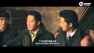 "电影《君子道》首款预告片 ~ Movie ""The Choice"" 1st Trailer [Gao Yuan Yuan, Leon Lai]"