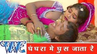 getlinkyoutube.com-घंघरा में घुस जाता Ghanghra Me Ghus Jata - Kela Ke Khela - Bhojpuri Hot Song 2015 HD