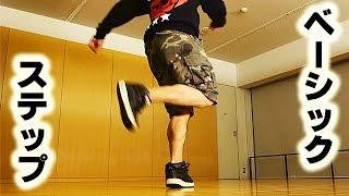 getlinkyoutube.com-ヒップホップダンスの定番ステップ「パーティーマシン」 やり方