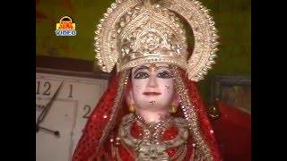 माता भजन 'Karila Ki Badhai' || Bundelkhandi Bhajan 2016 || Bundelkhandi Hits