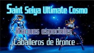 getlinkyoutube.com-Saint Seiya Ultimate Cosmo M.U.G.E.N.│Ataques caballeros de bronce