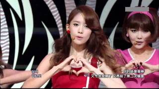 getlinkyoutube.com-【LIVE中字】101107 少女時代(SNSD) - Hoot & 1位
