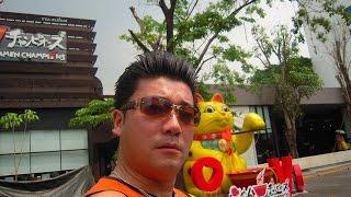 getlinkyoutube.com-タイ・バンコク・トンロー・らーめんチャンピォンズ!日本のラーメン店集結!Ramen-Champions,Bangkok,Thailand ジャーナリスト大川原 明!現地ルポ!
