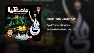 getlinkyoutube.com-Akbar Putar Jawan Aey