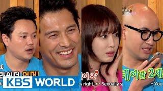 getlinkyoutube.com-Happy Together - Oh Jiho, Kang Yewon, Tony Hong & Kim Minkyo (2015.04.30)