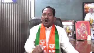 Prabhu Chavhan [BJP  MLA Aurad Assembly Constituency Twice ]