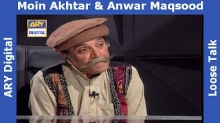 Loose Talk Episode 286 - Moeen Akhter as Pathan - Hilarious Comedy
