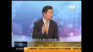getlinkyoutube.com-走进台湾 2016 01 27 美國務卿克里訪中國,南海主權爭議仍爆戰?